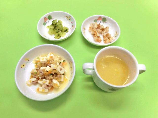 麻婆豆腐の展開:9~11ヶ月