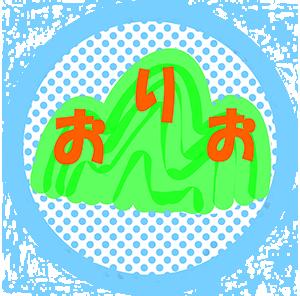 折尾丸山保育所